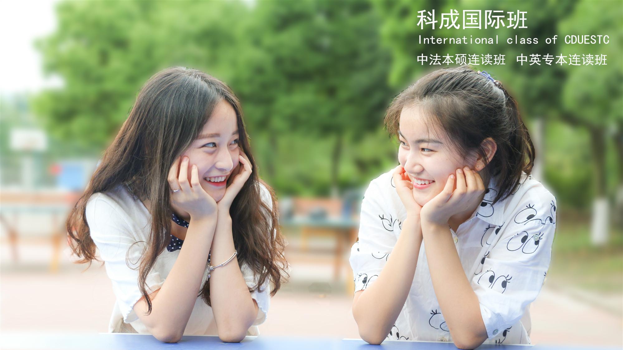 2019年乐百家官方网站本硕/专本连读报名表