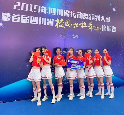 航空分院学生获四川省校园啦啦操锦标赛一等奖