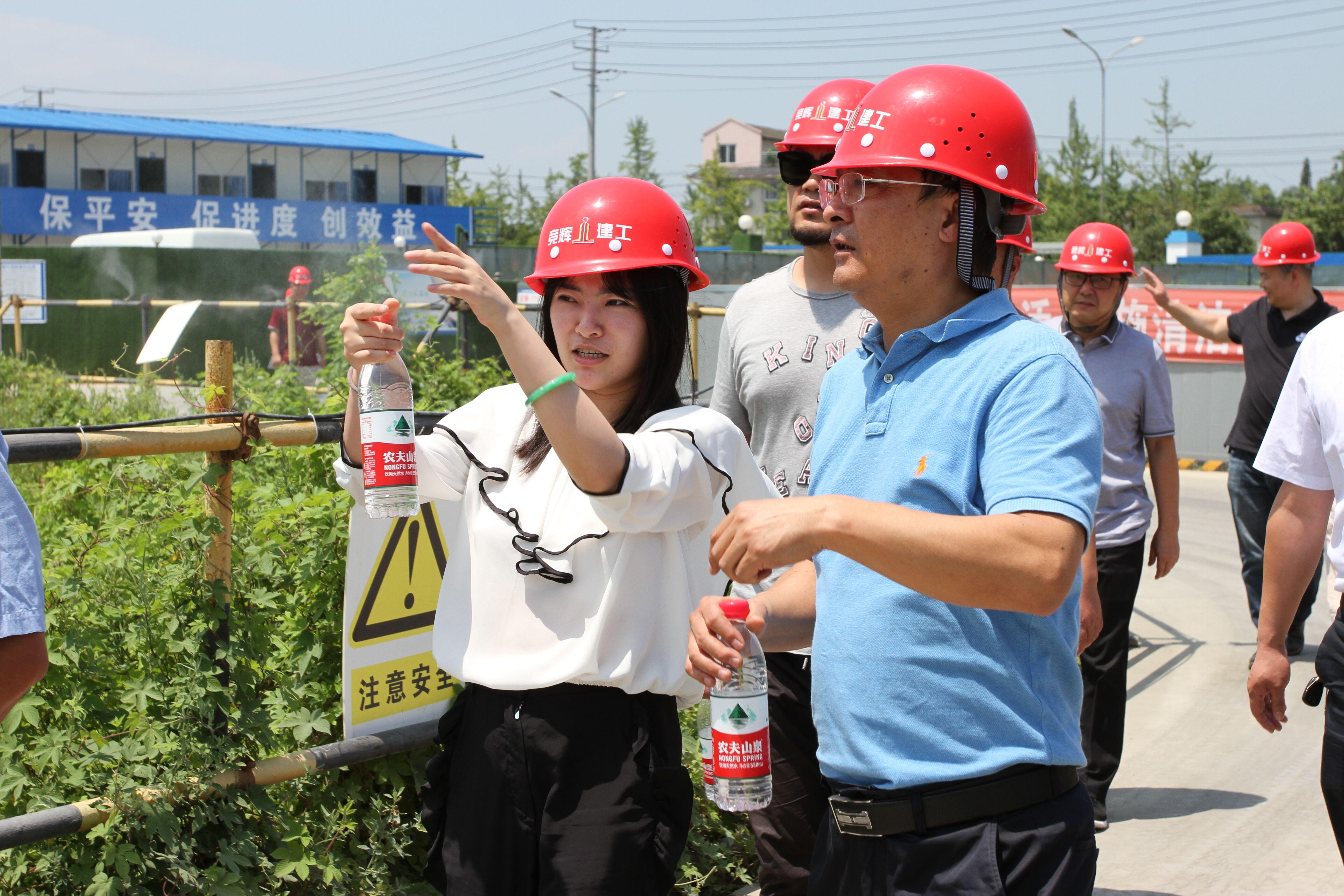 【展望新校区05】学院董事长何羽霏赴什邡调研新校区建设工作