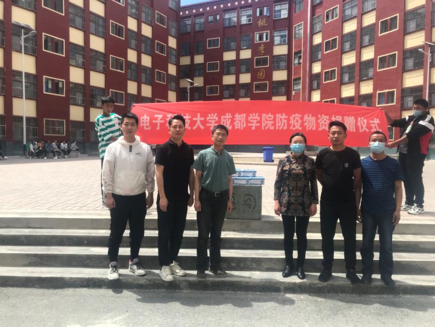 学院向木里藏族自治县捐赠防疫物资
