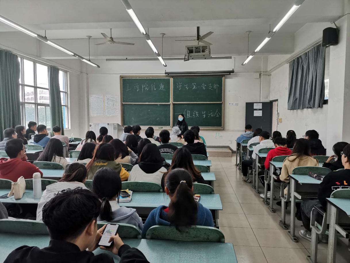 学校党委召开党组织书记抓党建述职测评会