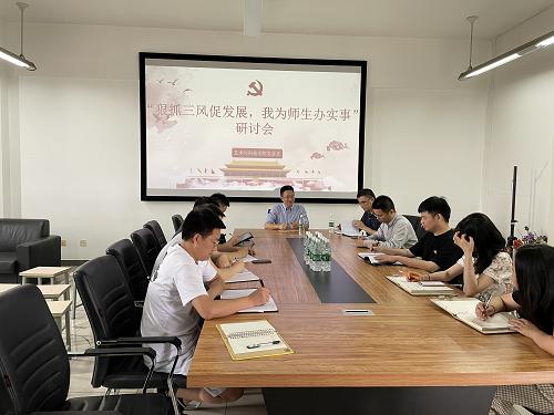 """副校长陈春发参加艺术与科技学院""""三风建设""""研讨会"""
