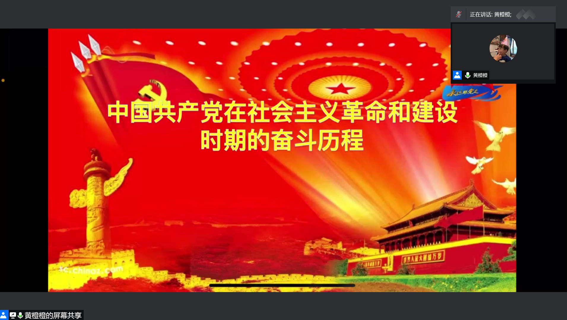 庆党百年华诞 忆党百年征程