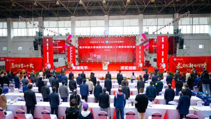 学校隆重举行建校20周年庆祝大会